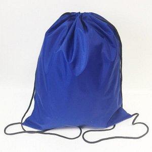 Сумка-рюкзак для сменной обуви васильковый