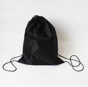 Сумка-рюкзак для сменной обуви черный