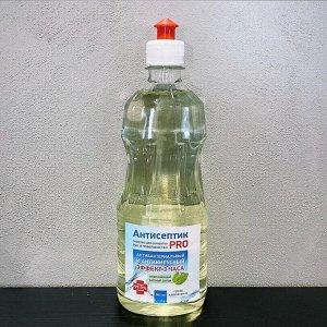 Антисептик PRO для рук и поверхностей Сертифицированный 500 мл. освежающий мятный запах