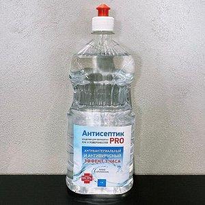 Антисептик PRO для рук и поверхностей Сертифицированный 1000 мл.