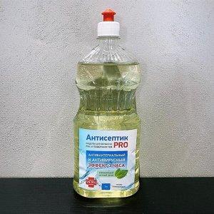 Антисептик PRO для рук и поверхностей Сертифицированный 1000 мл. освежающий мятный запах