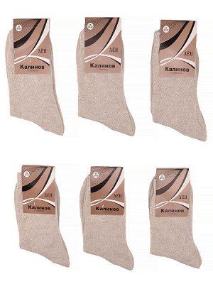 Носки - бежевый цвет