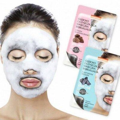 Korea Beauty Cosmetics. Быстрая раздача.   — Purederm — Увлажнение