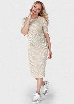"""Вязанное облегающее платье для беременных и кормления """"Бонни""""; бежевый"""
