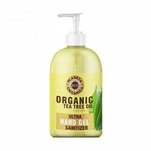 Гель для рук унверсальный organic tea tree oil, planeta organica, planeta organica, 300мл