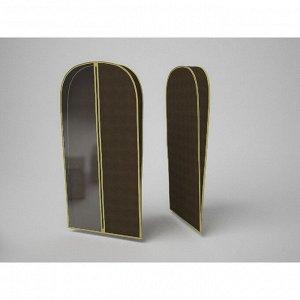 Чехол для хранения шубы «Классик коричневый», 60х160х10 см