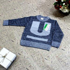 Рост 110-118. Стильная детская кофта Frelson черного цвета с белыми переходами.
