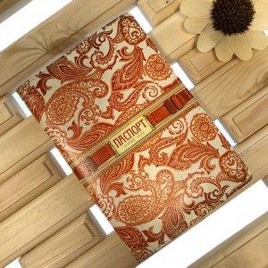 Обложка для паспорта Patten из натуральной кожи в современном дизайне.
