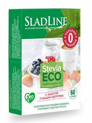 Подсластитель Stevia ECO ТМ SladLine, 60 саше, 60г.