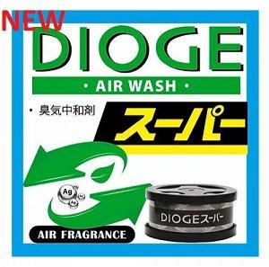 NEW ! Ароматизатор Dioge Air Wash нейтрализатор запахов