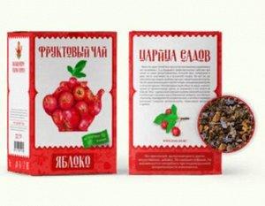 Ягодный чай, Яблоко, 75г
