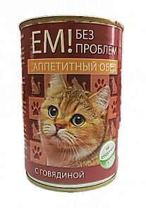 Ем без проблем Аппетитный обед влажный корм для кошек Говядина 410гр