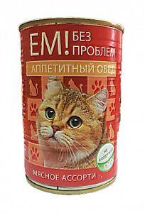Ем без проблем Аппетитный обед влажный корм для кошек Мясное ассорти 410гр