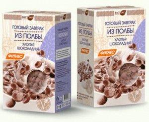 Готовый завтрак из ПОЛБЫ хлопья шоколадные, 200г.