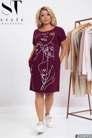 Платье 63226