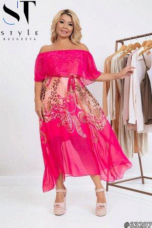 Платье 63207