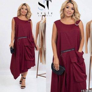 Платье63218