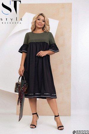 Платье 63222