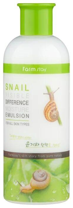 Farm stay Snail visible difference moisture emulsion.Увлажняющая эмульсия с экстрактом улитки 350 мл