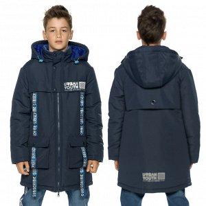 BZXL4194/2 куртка для мальчиков