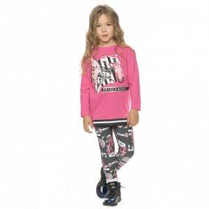 GFANL3195 комплект для девочек