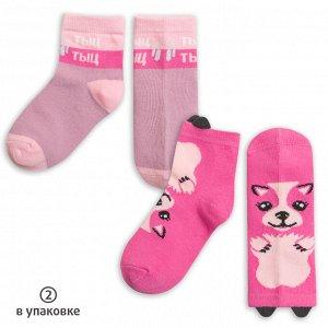 GEG3195(2) носки для девочек