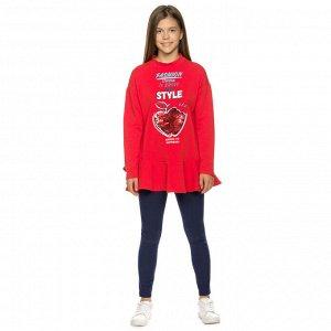 GFANL4196 комплект для девочек