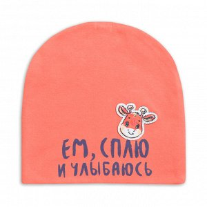 BFQ1203/1 шапка для мальчиков