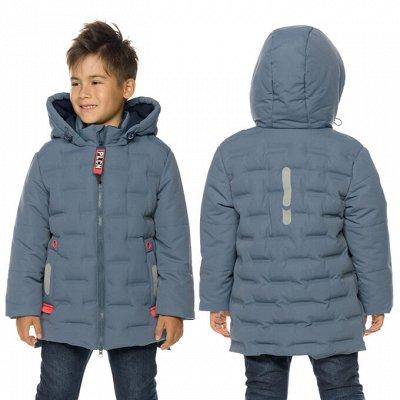 PELICAN Одежда !!!Готовимся к Осени!! — Дети Куртки Осень — Одежда