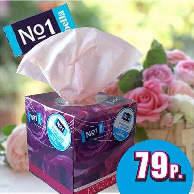 Женская гигиена.Каждый день под защитой!ALWAYS,TAMPAX,Bella  — Платочки бумажные Bella №1 — Для тела