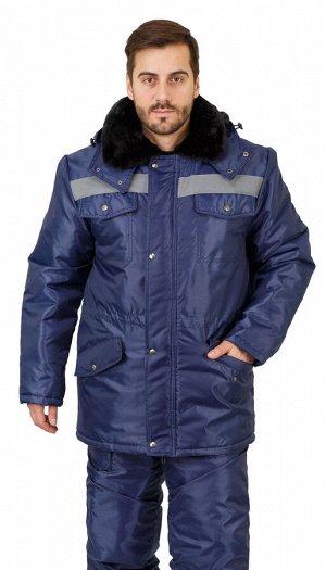 """Костюм мужской рабочий """"Мастер"""" зимний куртка, п/к т-синий и СОП тк. Оксфорд"""