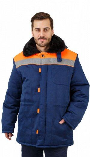 """Куртка мужская рабочая """"Патриот"""" зимняя с мех. воротником т-синяя с оранжевым  тк. Смесовая"""