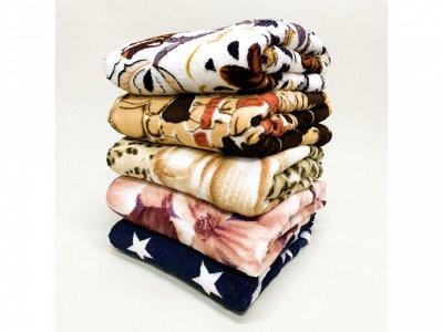 ◇Акция на домашний текстиль◇Коврики для йоги◇Полотенца◇КПБ◇ — Пледы — Пледы