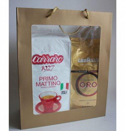 DALLMAYR - изысканная смесь элитных сортов кофе. — Подарочные наборы (принимаем пожелания) — Кофе в зернах