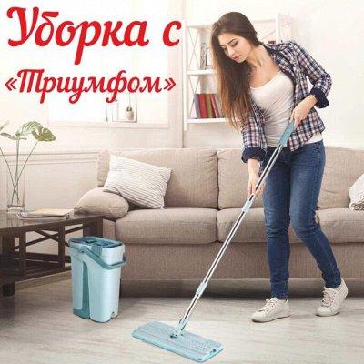 Столы и стулья для уюта Вашего дома! Есть новинки — Чистота в доме