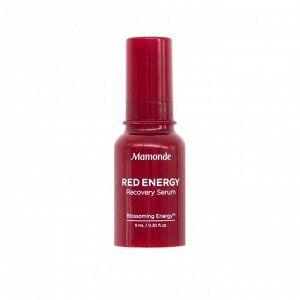 Mamonde red energy recovery serum Восстанавливающая энергетическая сыворотка 9мл