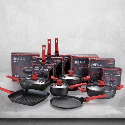 TV-Хиты! 📺 🥞 Все нужное на кухню и в дом!🍩🍕 — Серия Infito от Amercook — Посуда