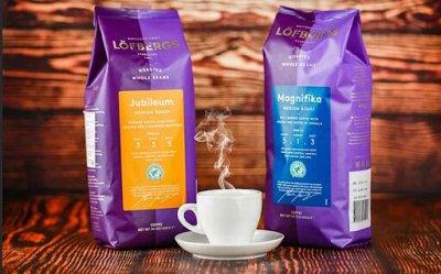 DALLMAYR - изысканная смесь элитных сортов кофе. — Кофе молотое и зерно  (ШВЕЦИЯ) — Кофе в зернах