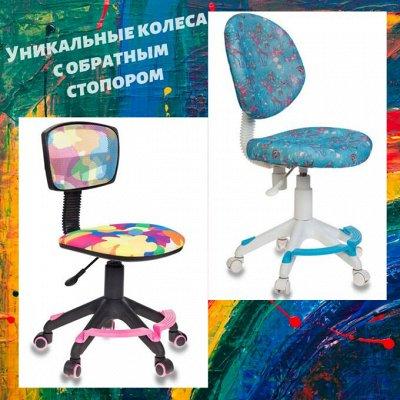 Новое поступление. Комоды, столы, шкафы, кухни — С подставкой для ног и уникальными колесами со стопором — Стулья, кресла и столы