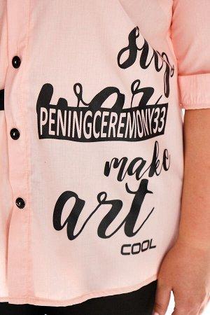 Рубашка-2458