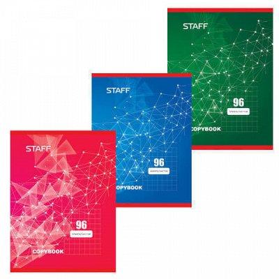 HATBER и ко - лучшая канцелярия  и календари здесь! — STAFF-Тетради от 60 листов всех форматов и обложек — Домашняя канцелярия