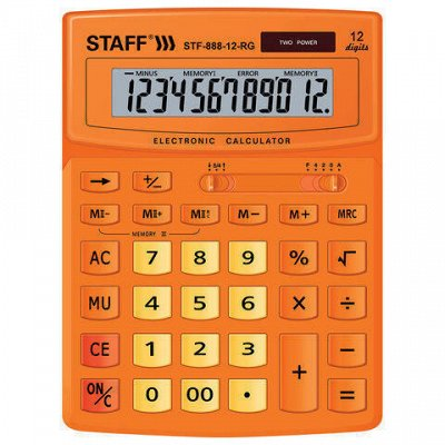 HATBER и ко - лучшая канцелярия  и календари здесь! — STAFF-Калькуляторы — Офисная канцелярия