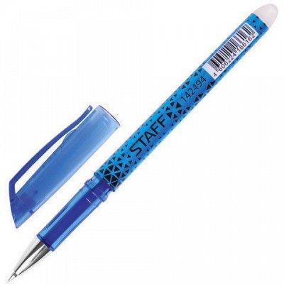 HATBER и ко - лучшая канцелярия  и календари здесь! — STAFF-Ручки со стираемыми чернилами — Домашняя канцелярия