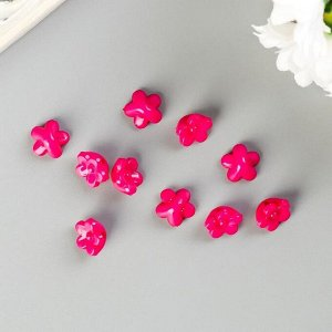 """Бусины для творчества """"Цветы"""", 10 мм, 30 грамм, светло-розовые, розовые, фиолетовые"""