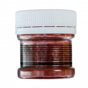 Декоративный пигмент, LU*ART Pigment, 25 мл/6 г, Metallic, золото винно-красное
