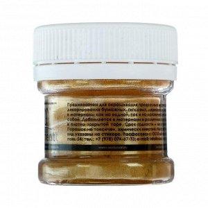 Декоративный пигмент, LU*ART Pigment, 25 мл/6 г, Metallic, золото тёмное