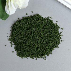 """Декор для создания миниатюр (деревья, газон) порошок """"Тёмно-зелёный"""" набор 20 гр"""