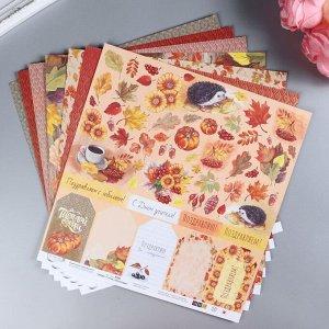 """Набор бумаги для скрапбукинга """"Сны листопада"""" 190 г/кв.м  30.5 * 30.5 см  7 шт"""