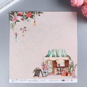 """Набор бумаги для скрапбукинга """"Цветочная лавка"""" 190 г/кв.м  30.5 * 30.5 см  7 шт"""