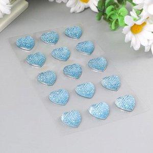 """Стразы самоклеящиеся """"Сердце"""", голубые,16 мм (набор 15 шт)"""